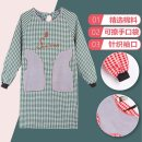 apron Sleeve apron antifouling Korean version Household cleaning Average size a9-627610284134-d Granger public yes like a breath of fresh air