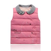 Down vest 150cm,90cm,100cm,140cm,160cm,110cm,120cm,130cm,170cm Other / other Cartoon animation White duck down Class C Polyester 100% spring and autumn routine 80% neutral polyester fiber