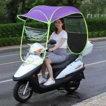 Electric vehicle sunshade currency Other Super large Cartoon animation 25-29 years old