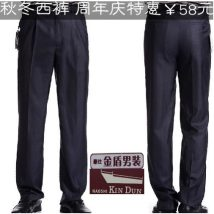 Western-style trousers golden shield Business gentleman 1# 2# 8# 10# 28 (2.1 feet) 29 (2.2 feet) 30 (2.3 feet) 31 (2.4 feet) 32 (2.5 feet) 33 (2.55 feet) 34 (2.6 feet) 35 (2.7 feet) 36 (2.8 feet) 38 (2.9 feet) One hundred and thirty-eight trousers Straight cylinder autumn leisure time middle age