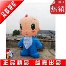 arch 1.5 m, 2 m, 3 m, 6 m, customized other sizes, a full set of cartoon accessories, 1-3 m required fan Yijia model Inflatable arches