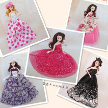 Doll / accessories 3, 4, 5, 6, 7, 8, 9, 10, 11, 12, 13, 14, 14 and above Ordinary doll Other / other China No dolls 1#,2#,3#,4#,5#,6#,7#,8#,9#,10#,11#,12#,13#,14#,15#,16#,17#,18#,19#,20#,21#,22#,23#,24# Over 14 years old other parts Dream class cloth other nothing clothing