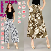 Casual pants Spring of 2018 Cropped Trousers Wide leg pants High waist commute routine 51% (inclusive) - 70% (inclusive) A1260 hemp Korean version pocket Asymmetry