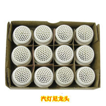 other Other / other Steam lamp cap 2.5 yuan, a box of 12, 25 yuan 950/999