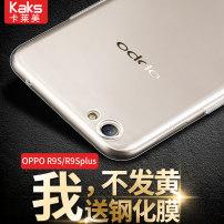 Mobile phone cover / case KAKS business affairs OPPO Oppor9s / r9splus transparent shell Kaks R9S/R9S plus