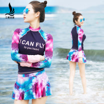Split swimsuit Sanqi Purple 60 blue 50 MLXLXXL Skirt split swimsuit With chest pad without steel support Nylon, spandex, polyester, others Summer 2016 yes