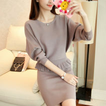 sweater Autumn 2016 S M L Long sleeves Socket Two piece set Regular other 95% and above Crew neck Regular commute Bat sleeve Solid color Bat type Regular wool Keep warm and warm 25-29 years old Meidan beauty Other 100% Pure e-commerce (online only)