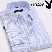 shirt Business gentleman Others Thin money square neck Long sleeves easy Other leisure spring middle age Business Casual 2017 stripe Color woven fabric No iron treatment cotton printing Easy to wear 50% (inclusive) - 69% (inclusive)