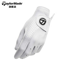 Golf gloves 22 # white 23 # white 24 # white 25 # white 26 # white Taylormade male genuine leather B11192 Spring 2015