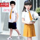 School uniform / school uniform customization Female green female Navy green female yellow male yellow male Navy green male 110cm120cm130cm140cm150cm160cm170cm180cm neutral Xiao'er Lang summer college Class B Single breasted w1718 Cotton blended fabric Short sleeve + skirt