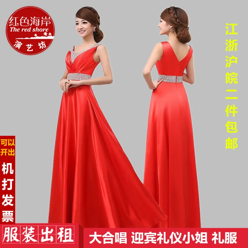 Dress / evening wear Wedding adult party company annual meeting performance Rent for one day (average adult size) rent for one week, buy a new one S M L XL XXL XXXL XXXXL Korean version longuette High waist Spring of 2018 Fall to the ground Deep collar V zipper spandex 18-25 years old LF089