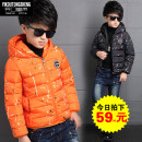 Cotton padded jacket male No detachable cap other Children's voice thickening Zipper shirt motion There are models in the real shooting other Cotton blended fabric other Other 100% Cotton liner MQL101 Other 100% Winter 2016 winter
