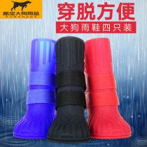 shoes Antiskid waterproof shoes Dog Black red blue Size 9 - foot length 7 * foot width 6.210 - foot length 7.5 * foot width 6.611 - foot length 8 * foot width 7.112 - foot length 9 * foot width 7.8 Hoopet / Huayuan pet ware 16Y0020G
