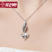 Necklace Silver ornaments 101-200 yuan Yinao 45cm Necklace (above 100kg) 40cm Necklace (below 100kg) brand new Business / OL female goods in stock yes