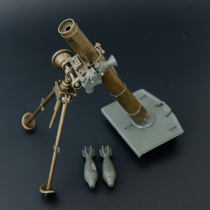 Military weapon model