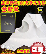 Sling / vest / T-shirt male Benefit workers Solid color cotton Simplicity summer knitting One piece
