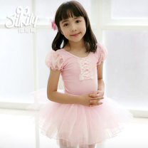 suit Kyle Pink two piece suit 110, 120, 130, 140 female summer Korean version Short sleeve + skirt 2 pieces routine There are models in the real shooting Socket nothing Solid color Pure cotton (100% cotton content) children Expression of love Class B