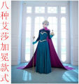 Cosplay women's wear skirt goods in stock Over 3 years old Movies 50. M, s, XL, one size fits all waimao Europe and America