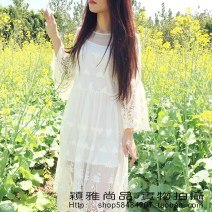 Dress Summer of 2018 Light pink yellow Average size Mid length dress singleton  three quarter sleeve Sweet Crew neck High waist Big swing pagoda sleeve Type H Yingya Hollow out, embroidery 81% (inclusive) - 90% (inclusive) Lace Lolita