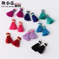 Other DIY accessories Other accessories other 0.01-0.99 yuan brand new