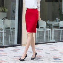 skirt Summer of 2018 XS,S,M,L,XL,2XL Red, black, light beige Mid length dress commute High waist skirt Solid color 25-29 years old WQ180136 91% (inclusive) - 95% (inclusive) other Weimu Weiyi other Zipper, resin fixation Ol style 351g / m ^ 2 (including) - 400g / m ^ 2 (including)