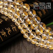 Other DIY accessories Loose beads Natural crystal / semi precious stone RMB 25-29.99 brand new Fresh out of the oven Cijing Pavilion CJG-blzy White crystal