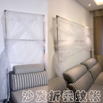 Mosquito net Zhongchuanglong 3 doors Palace mosquito net other currency stainless steel D680
