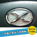Car interior patches / stickers RiverPing Silver x-mark