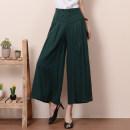 Casual pants blackish green M,L,XL Summer 2020 trousers Wide leg pants Natural waist commute Thin money hemp literature