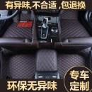 Special car foot pad Пять мест Fu Feng Полная защита 91% (включительно) -100% (без учета) Полиуретан / полиуретан / ПУ сетка Специальный коврик для автомобиля Кожаные маты