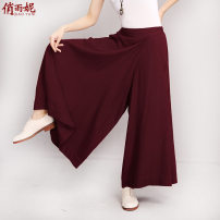 Casual pants Black, Burgundy, blue, gray Average size Qiao Yuni