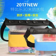The single shoulder bag One hundred and sixteen Tteoobl / специальные, чем музыка Китай унисекс Лето 2016 619H Рафтинг-туризм
