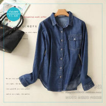 shirt Light blue, dark blue S,M,L,XL Spring 2020 cotton 81% (inclusive) - 90% (inclusive) Long sleeves commute Regular Doll Collar Single row multi button routine Solid color 18-24 years old Self cultivation literature