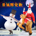 Clothes & Accessories Uskbos / MD Christmas Party dance Christmas inflatable clothing nothing