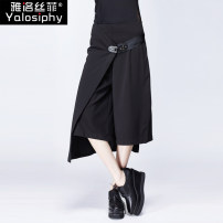 Casual pants black S M L XL Summer 2016 Cropped Trousers Wide leg pants High waist street routine Yalosiphy / yalosiphy belt Other 100% Asymmetry