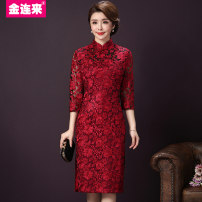 Dress Summer 2017 gules LXLXXL3XL4XL5XL Mid length dress singleton  three quarter sleeve commute stand collar middle-waisted Decor other One pace skirt routine Others 30-34 years old Type X Jinlianlai ethnic style Bright silk three dimensional decorative button zipper lace 3D J-17088 Lace