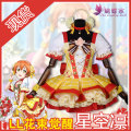 Cosplay women's wear skirt goods in stock Over 8 years old Animation, games L,M,S,XL Butterfly House Japan Lovely style, Maid Dress Love Live! clothing