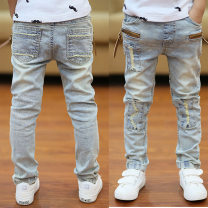 trousers Maiqu bear male Spring and autumn zipper jeans special, leather pocket spring pants, on new jeans, three-way zipper pants, new splash ink pants, Eni Harlan pants, boys' hole pants (special), big stripe pants (special), how pants, with camouflage pants winter trousers leisure time Jeans Denim