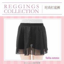 Leggings Spring 2016 Black, dark grey 160/64A 100% women