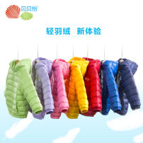 Down Jackets 66cm,73cm,80cm,90cm,100cm,110cm,120cm,130cm,140cm 90% White duck down Children, female Bornbay nylon Medium length Detachable cap Zipper shirt Solid color Class A Polyamide fiber (nylon) 100% Polyamide fiber (nylon) 100%