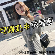 Nursing clothes Gray, apricot, watermelon red, black S,M,L,XL,2XL Other / other Socket summer Long sleeves have more cash than can be accounted for Korean version Dress Solid color Lift up cotton
