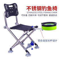 Fishing chair and stool Package 2 Army green