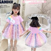 Dress Rainbow pony Princess Dress female Other / other 90cm,100cm,110cm,120cm,130cm,140cm Cotton 96.1% polyurethane elastic fiber (spandex) 3.9% spring and autumn Korean version Long sleeves Solid color Cotton blended fabric A-line skirt Class B Chinese Mainland Zhejiang Province Hangzhou