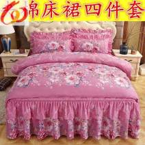 Bedding Set / four piece set / multi piece set Others Quilting Cartoon animation 128x70 Other / other polyester cotton 4 pieces 60 Others: 1.5X2m bed with cotton bed skirt, 1.2x2m bed with cotton bed skirt, 1.8x2.2m bed with cotton bed skirt Bed cover type Qualified products Cartoon style Sanding