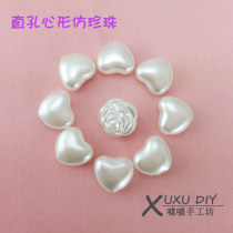 Other DIY accessories Loose beads other RMB 1.00-9.99 14 * 16 (10 pieces) brand new Fresh out of the oven Other / other