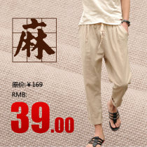 Casual pants Others Youth fashion other XXL XXXL M L XL 4XL 5XL routine Ninth pants Home easy Micro bomb summer teenagers tide 2017 middle-waisted hemp