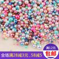 Other DIY accessories Loose beads Acrylic 10-19.99 yuan brand new Fresh out of the oven Other / other Autumn and winter 2017