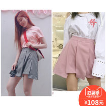 skirt Spring of 2018 Buyers show back 10! Comments seller brother Shuai returns 2! We are all official products Grey Pink Short skirt sexy High waist Suit skirt Solid color Type A 18-24 years old Tie dye stitching