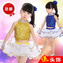 Children's performance clothes Yellow Royal Blue Female 95cm 100cm 110cm 120cm 130cm 140cm 150cm 160cm Other/others