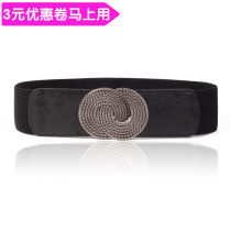 Belt / belt / chain Pu (artificial leather) White Red Black Camel female Waistband Versatile Single loop Middle aged youth a hook Geometric pattern Glossy surface 6cm alloy alone Second floor Tanner three thousand and twenty-four